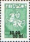 Colnect-191-297-Surcharge-and-invert-surcharge-on-stamp-No16.jpg