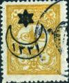 Colnect-1414-399-overprint-on-Exterior-post-stamps-1901.jpg