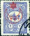 Colnect-1414-400-overprint-on-Exterior-post-stamps-1901.jpg
