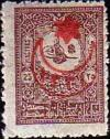 Colnect-1414-406-overprint-on-Interior-post-stamps-1901.jpg
