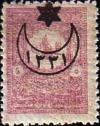 Colnect-1414-407-overprint-on-Interior-post-stamps-1901.jpg