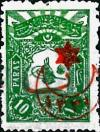 Colnect-1414-571-overprint-on-External-post-stamps-1906.jpg