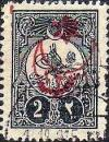 Colnect-1414-623-overprint-on-External-post-stamp-1908.jpg