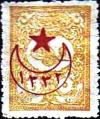 Colnect-1419-389-overprint-on-External-post-stamps-1901.jpg