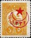 Colnect-1421-179-overprint-on-Newspapers-stamps-of-1909.jpg