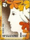 Colnect-1784-695-Woman--s-Face-Peace-Dove.jpg