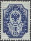 Colnect-2153-181-Coat-of-Arms-of-Russian-Empire-Postal-Dep-with-Thunderbolts.jpg