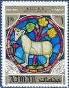 Colnect-2290-899-Ram-zodiac-sign-in-the-Notre-Dame-Cathedral-Paris.jpg