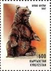 Colnect-2653-852-Brown-Bear-Ursus-arctos.jpg