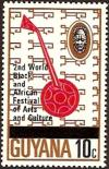 Colnect-3784-289-2nd-Black-and-African-World-Festival-of-Art-and-Culture.jpg