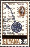 Colnect-3784-290-2nd-Black-and-African-World-Festival-of-Art-and-Culture.jpg