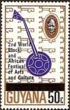 Colnect-3784-291-2nd-Black-and-African-World-Festival-of-Art-and-Culture.jpg