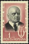 Colnect-5043-453-Jean-Sibelius-composer.jpg