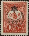 Colnect-5053-407-overprint-on-Internal-post-stamps-1908.jpg