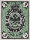 Colnect-5950-863-Coat-of-Arms-of-Russian-Empire-Postal-Department-with-Crown.jpg