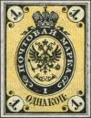 Colnect-5962-511-Coat-of-Arms-of-Russian-Empire-Postal-Department-with-Crown.jpg