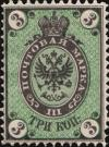 Colnect-6250-316-Coat-of-Arms-of-Russian-Empire-Postal-Department-with-Crown.jpg