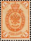 Colnect-6346-630-Coat-of-Arms-of-Russian-Empire-Postal-Department-with-Crown.jpg
