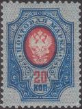 Colnect-1736-064-Coat-of-Arms-of-Russian-Empire-Postal-Dep-with-Thunderbolts.jpg
