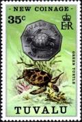 Colnect-2604-163-1-Coin-Green-Sea-Turtle-Chelonia-mydas.jpg