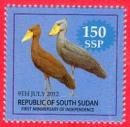 Colnect-4484-504-2017-Surcharges-on-2012-Birds-of-South-Sudan-Stamp.jpg