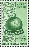 Colnect-1481-524-Globe-and-arabesque.jpg