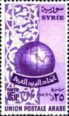 Colnect-1481-525-Globe-and-arabesque.jpg