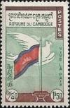 Colnect-842-894-Cambodian-Flag-and-Dove.jpg
