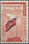 Colnect-842-895-Cambodian-Flag-and-Dove.jpg