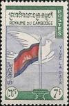 Colnect-842-896-Cambodian-Flag-and-Dove.jpg