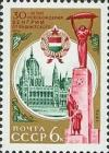 Colnect-1061-684-30-years-of-Liberation-of-hungary.jpg