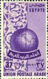 Colnect-1291-932-Founding-of-the-Arab-Postal-Union.jpg