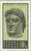 Colnect-170-351-Head-of-Apollo-of-Tamasos.jpg