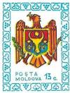 Colnect-2024-819-State-Arms-of-the-Republic-of-Moldova.jpg
