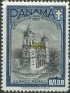 Colnect-2517-730-Cathedral-of-Panama---overprint-1964.jpg