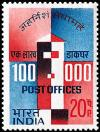 Colnect-2526-798-Opening-of-100000th-Post-Office.jpg