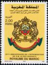 Colnect-2720-704-35th-Anniversary-of-Enthronement-of-King-Hassan-II.jpg