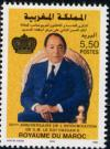 Colnect-2720-705-35th-Anniversary-of-Enthronement-of-King-Hassan-II.jpg
