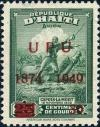 Colnect-3895-746-75th-Anniversary-of-the-UPU-Universal-Postal-Union.jpg