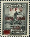 Colnect-3895-748-75th-Anniversary-of-the-UPU-Universal-Postal-Union.jpg