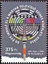Colnect-5805-837-50th-Anniversary-of-Color-Television-Transmission.jpg