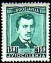 Colnect-696-618-The-100-Years-of-Birth-of-Svetozar-Markovic.jpg