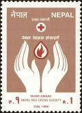 Colnect-4968-970-Silver-Jubilee-of-The-Nepal-Red-Cross-Society.jpg