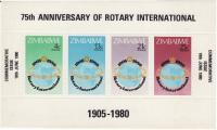 Colnect-1126-523-75th-Anniversary-of-Rotary-International-1905-1980.jpg