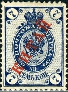 Colnect-4911-311-Regular-Issue-of-1894-1904-surcharged-KNTAN.jpg