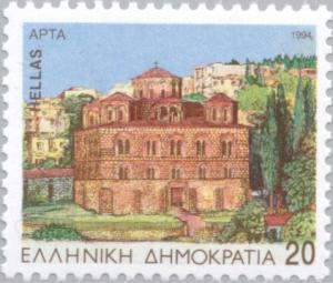 Colnect-179-074-Arta-capital-of-Arta-Regional-Unit-Epirus.jpg