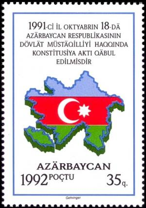 Colnect-3940-510-Proclamation-of-Independence-of-Azerbaijan.jpg