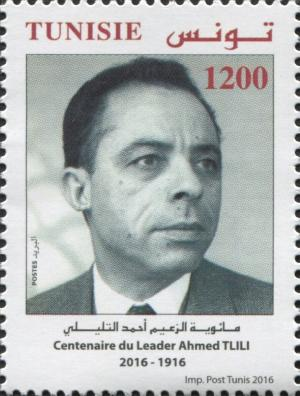 Colnect-4009-353-Centenary-of-the-leader-Ahmed-Tlili.jpg