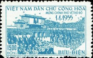 Colnect-5144-574-Return-of-Government-to-Hanoi.jpg