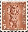Colnect-470-535-Archaelogical-Survey-of-India.jpg